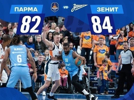 Баскетбольный «Зенит» прервал безвыигрышную серию после ухода тренера