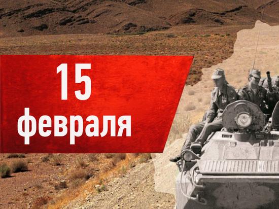Поздравление Юлии Купецкой с Днем воина-интернационалиста