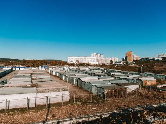 Власти Кемерова демонтируют почти 400 металлических гаражей в центре города