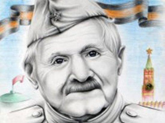 На Ставрополье объявлен творческий конкурс в честь 75-летия Победы