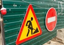 Движение по улице Рашпилевской в Краснодаре ограничат почти на месяц