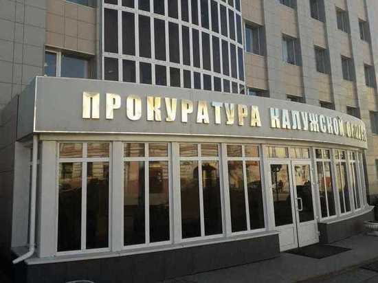 Калужанка получила 3,5 года за избиение подруги