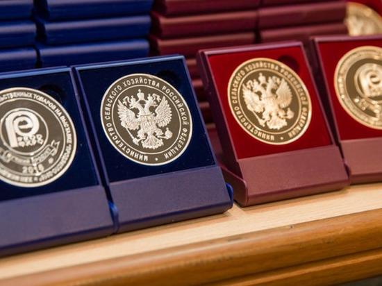 Продукты из Марий Эл получили медали международного конкурса