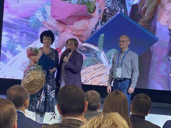 Судакова получила благодарность Кириенко за выборы губернатора Забайкалья