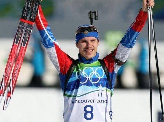 Биатлонист Устюгов лишен золотой медали Олимпийских игр-2014 в Сочи