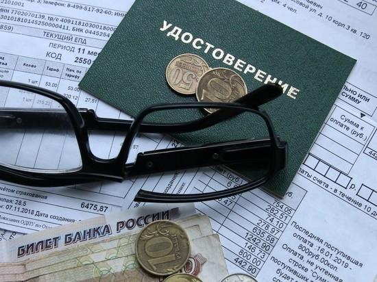 Россиянам рассказали, как вырастет пенсия, если отсрочить ее на 10 лет
