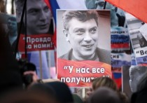 Глава совета депутатов Красносельского округа Москвы Илья Яшин сообщил, что столичные власти согласовали заявку на проведение марша памяти Бориса Немцова