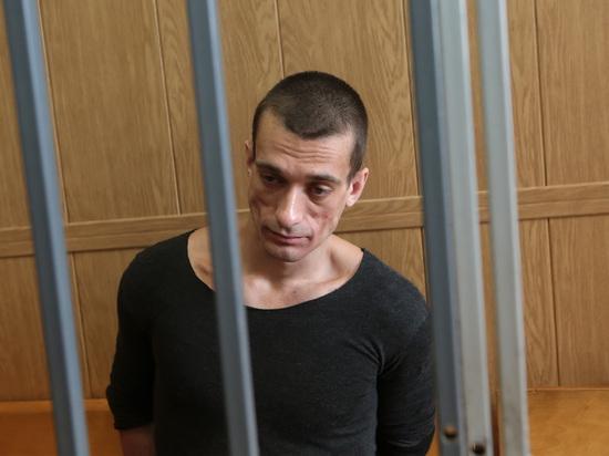 СМИ: Павленского задержали за участие в поножовщине во Франции