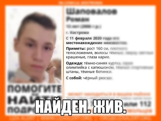 Сбежавший из дома в Костроме 13-летний подросток найдет в Тульской области