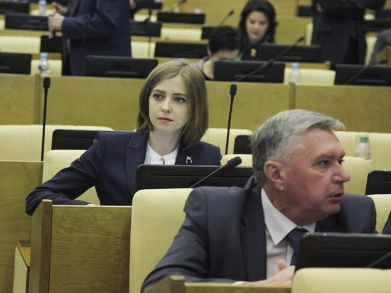 Поклонская потребовала от Зеленского признать российский статус Крыма