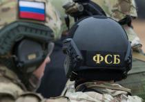На Кубани начался прием студентов в образовательные учреждения ФСБ