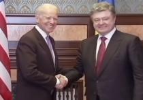 Зачем американцы «сливают» Майдан: в США показали