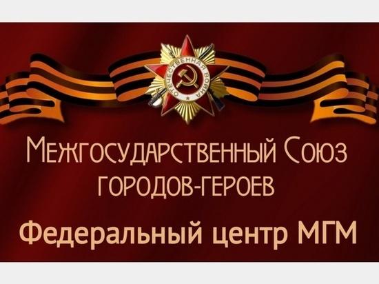 Смоленск будет представлен в новом издании книги «Города Победы»