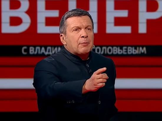 Соловьев неожиданно вступился за Смирнова, назвавшего гражданских жен «бесплатными проститутками»