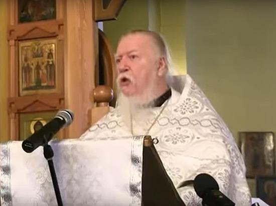 В РПЦ жестко раскритиковали слова протоиерея Смирнова о гражданских женах