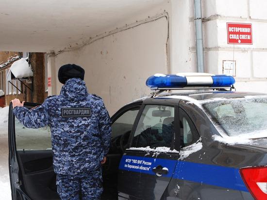 В Нолинске женщина совершила кражу в больнице