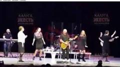 Калужанка танцует вместе с Трофимом на сцене