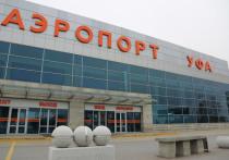 Глава Башкирии поощрит аэропорт «Уфа» за «впечатляющие результаты»