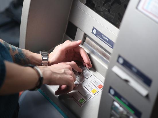 Как не стать жертвой аферистов при использовании банкоматов