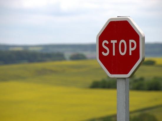 Геленджикских чиновников наказали за езду на служебных авто по личным целям
