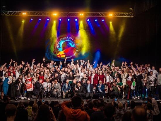 Ежегодный пятый фестиваль Лиги КВН пройдет в Нижнем в апреле