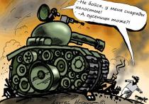 Россия и Турция подошли к красной черте