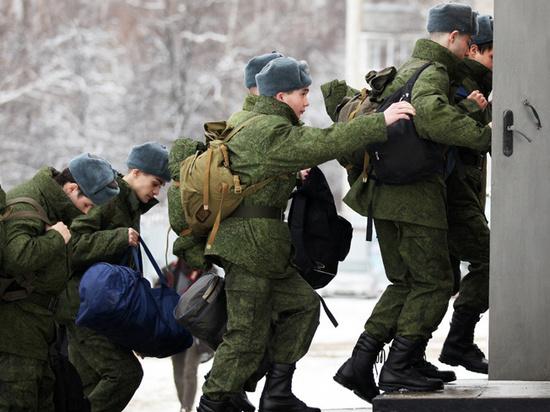 Эксперт оценил отмену призыва и призвал «сохранить связь армии и народа»