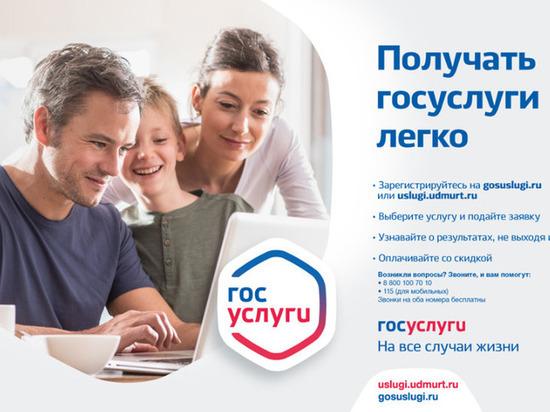 """Для онлайн-продажи алкоголя предложили задействовать портал госуслуг и """"Почту России"""""""