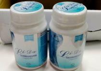 Таможенники Бурятии поймали торговку опасными препаратами для похудения