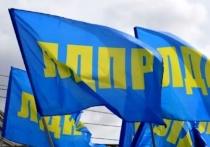 ЛДПР зовет барнаульцев отметить День защитника Отечества
