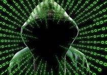 В Германии миллионы частных данных пациентов подвержены угрозе кражи