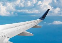 Аэрофлот предоставляет пассажирам новый способ повысить класс обслуживания
