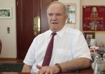 Зюганов потребовал отставки от судьи КС за слова о