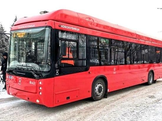 Глава Новокузнецка призвал горожан давать обратную связь о работе общественного транспорта