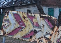 В районе разведения войск на Донбассе началась война: есть убитые