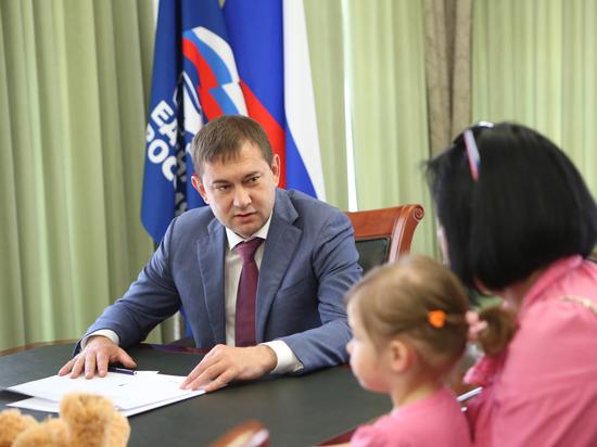 В Воронежской области открылась первая «семейная приемная»