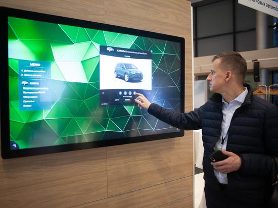 Интерактивный салон марки Skoda открылся на Васильевском острове