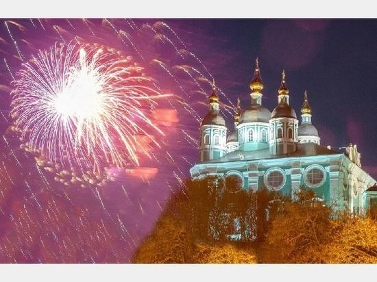 23 февраля в Смоленске прогремит праздничный салют