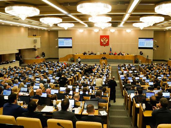 Госдуму могут распустить за неутверждение министров: в чем суть нововведения