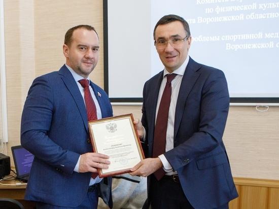 Александр Пешиков отмечен Благодарностью Министерства спорта РФ