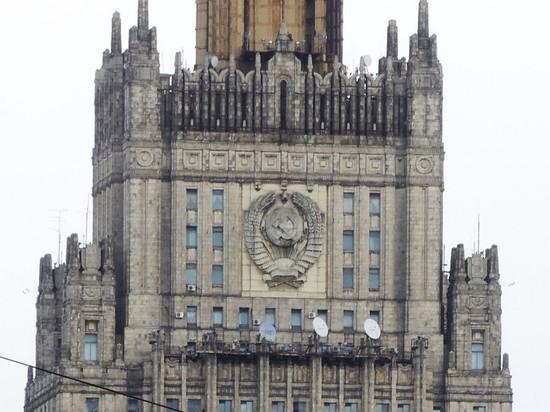 МИД возмутился непризнанием ЕС паспортов РФ у жителей Донбасса