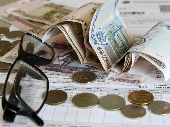 Эксперты раскритиковали отмену банковской комиссии при оплате ЖКХ