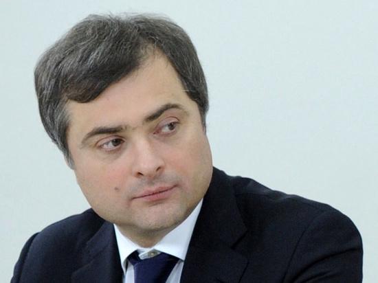 Политолог оценил увольнение Суркова: решение конфликта на Донбассе пересмотрят