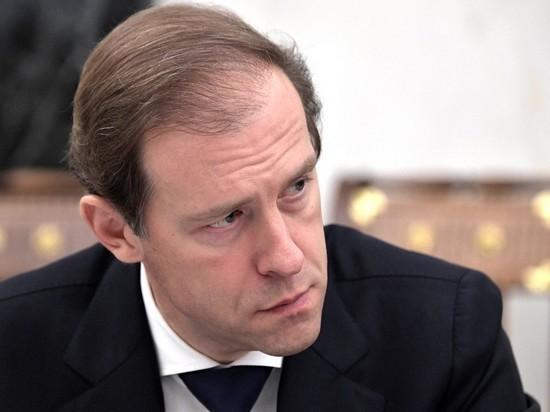 СМИ: на борту севшего во Внуково SSJ с неисправностями мог быть Мантуров