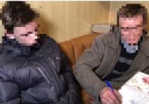 В Крыму сотрудники ФСБ задержали двух подростков из Керчи, которые подозреваются в подготовке терактов