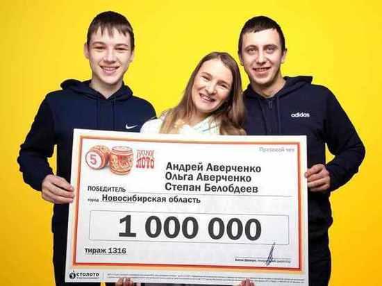 Новосибирский тракторист выиграл миллион в лотерею после вещего сна