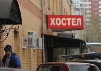 После ряда нововведения рынок Казахстана покинет около 70% хостелов