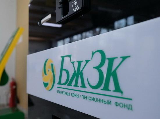 Смогут ли казахстанцы воспользоваться своими пенсионными накоплениями?