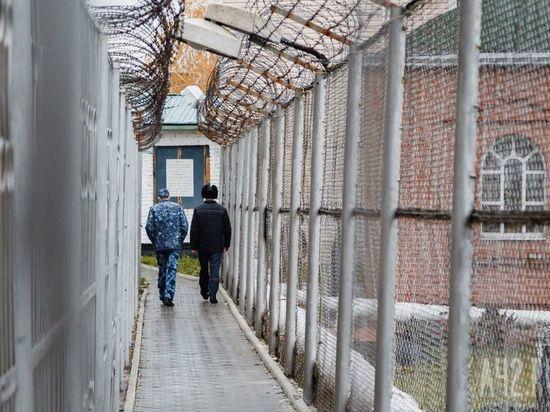 Расчленитель 18-летней девушки в Чите получил 14 лет колонии