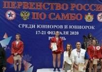 Калмыцкая спортсменка завоевала серебро на турнире по самбо